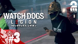 YouTube動画:#3【ようこそ監視の世界へ】弟者の「ウォッチドッグス レギオン」【2BRO.】