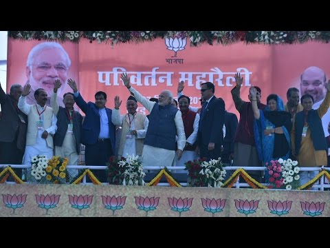 PM Modi at Parivartan Rally in Dehradun, Uttarakhand