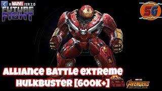 Alliance Battle Extreme - Hulkbuster [600k] | MARVEL FUTURE FIGHT