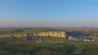 видео Белая скала Ак-Кая в Белогорске (Крым): фото, где находится, как добраться, описание