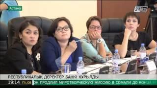 Қазақстанда жетім балалар туралы деректер банкі құрылды