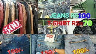 BRANDED CLOTHES IN CHEAP IN CHICKPET CHOR BAZAR CHICKPET  IN BANGALORE | SECRET MARKET BANGLORE |