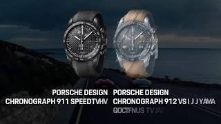 Porsche Design Chronograph 911 Speedster