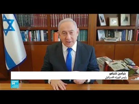 نتانياهو يدعو لتشكيل حكومة وطنية موسعة  - نشر قبل 2 ساعة