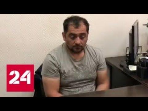 Допрос предполагаемого убийцы спецназовца ГРУ - Россия 24