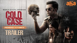 Cold Case Trailer Telugu | Prithviraj Sukumaran, Aditi Balan | Premieres October 8 Image
