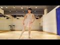 バレエ 横タンデュのかかとの向きは? の動画、YouTube動画。