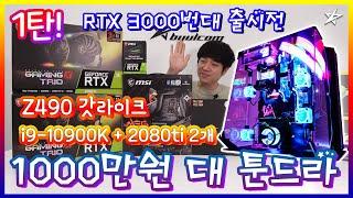 구독 이벤트 | 1탄! 1000만원 대 스펙, 외형 흠…