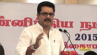 Sarath Kumar Clarifies on Nadigar Sangam Land Deal - Part 3