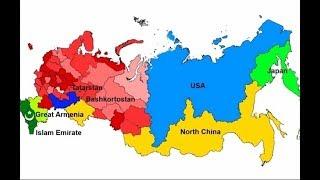 США предлагает купить Сибирь и уже назвали цену. Чем ответит Россия. Планы масонов по разделу страны