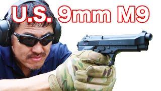 【実弾射撃】U.S. 9mm M9 ベレッタ 米軍制式採用の実銃を連射してみた!【マック堺のレビュー動画】#345