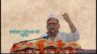 खिलवत ,हकीकत, तथा मारिफ़त की पहचान,(अनिल श्रीवास्तव जी)     श्री प्राणनाथ ज्ञानपीठ, सरसावा  