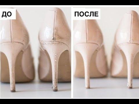 Французский способ, как стереть любые царапины с лаковой обуви
