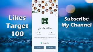 Join Unlimited Whatsapp Group Without Any Permission - whatsapp secret tricks