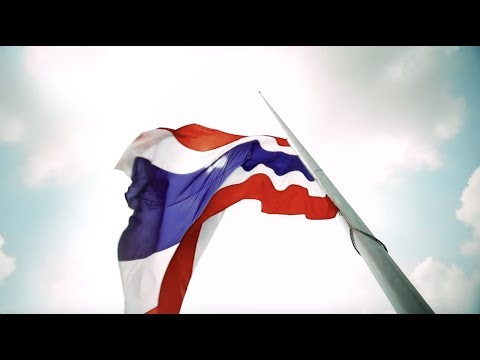 เพลงชาติไทยแรก บนแผ่นดินรัชกาลที่ 10