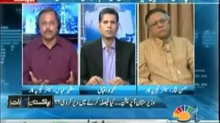 Pakistan Aaj Raat With Hassan Nisar   01 July 2014   Talk Show