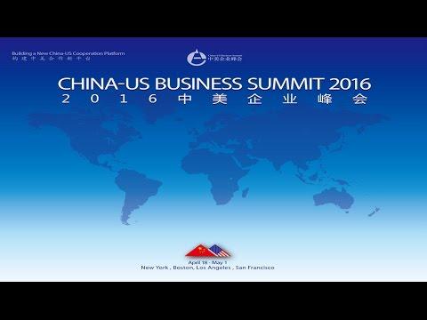 2016 China-US Business Summit
