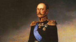Государь Николай I