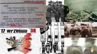 В Кремле дикий Ор. Польша все помнит