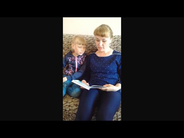 Изображение предпросмотра прочтения – МарияВедерникова читает произведение «Акула» Л.Н.Толстого