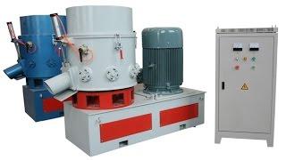 видео Агломератор (ПОЛУАВТОМАТ)    90 кВт,    производительность 400 кг/ч.