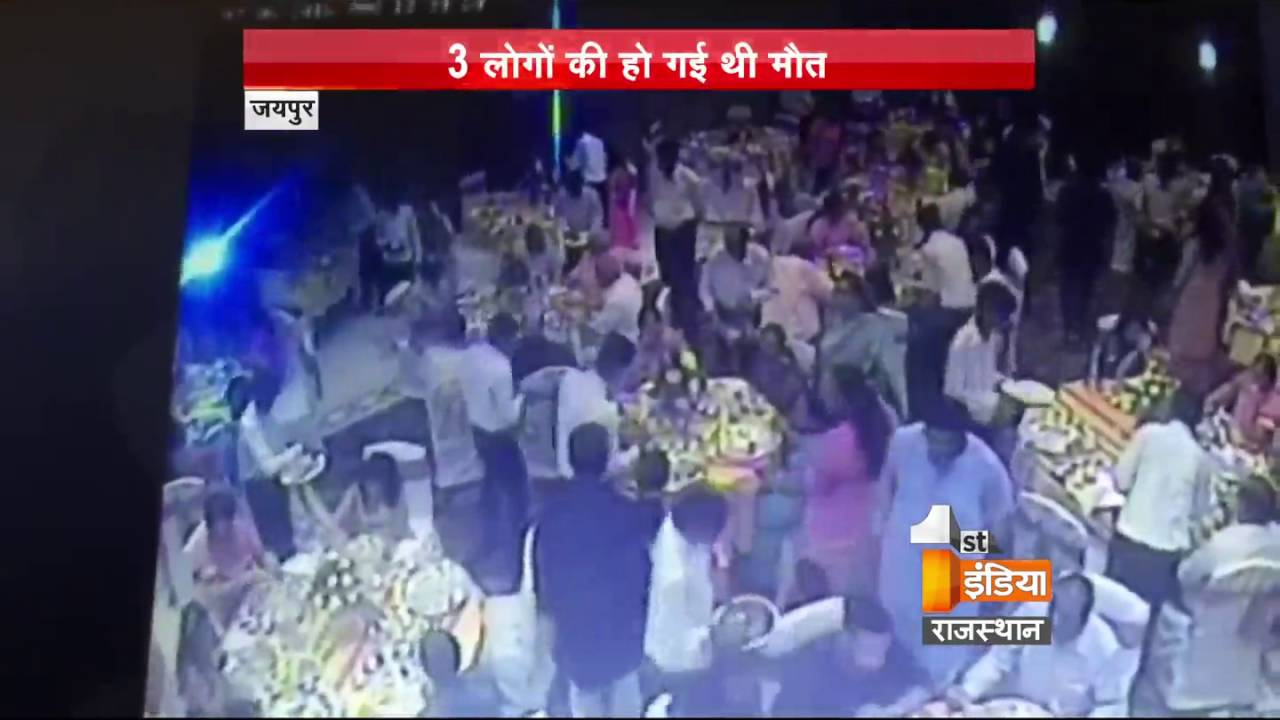Hotel Fortune Blue Cctv Footage A Clear Negligence Accident At Hotel Fortune