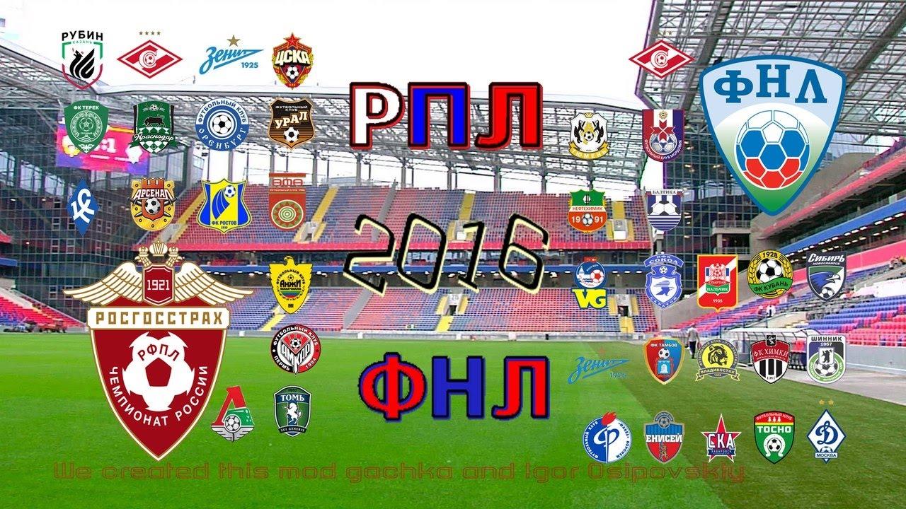Значок немецкой лиги по футболу 1024х1024