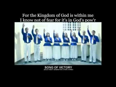 JFGC Song of Victory - Choreo with Lyrics