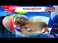 10 Minutes 50 News | 18th February 2017 | Telugu News | TV5 News