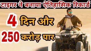 Tiger Zinda Hai Fourth Day Box Office Collection   Salman Khan   Katrina Kaif   Ali Abbas Zafar