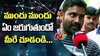 Pawan Kalyan Fans Warning to Sri Reddy & Ram Gopal Varma    Pawan Fans Strike at Film Chamber    NTV