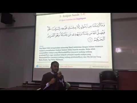 Ibrah Surah Ibrahim (Bahagian 7)