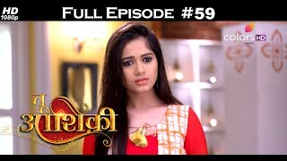 Tu Aashiqui - 11th December 2017 - तू आशिकी - Full Episode