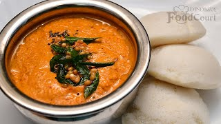 Chana Dal Chutney/ Side Dish for Idli, Dosa/ Chutney Recipes