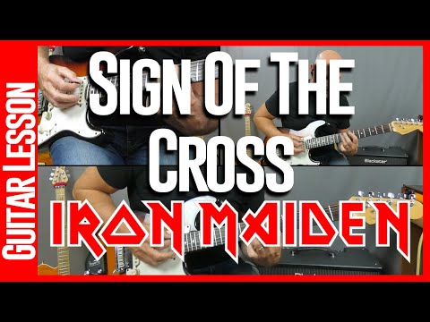 Sign Of The Cross By Iron Maiden - Guitar Lesson
