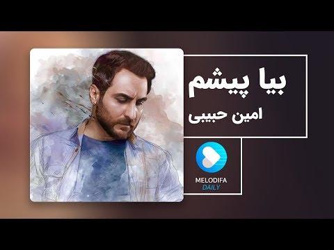 Amin Habibi - Bia Pisham (امین حبیبی - بیا پیشم)