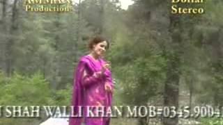 Aiven Rusya Na kar Dildar Way  ,Sanam Afreen Hazara New Song 2014