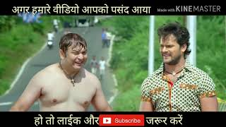 Khesari Lal Yadav ka behtreen comedy ...... Film-Khiladi 2 2019