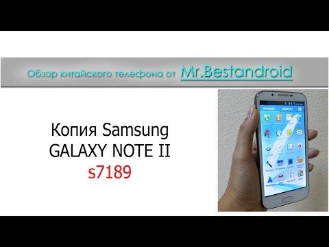 Смартфон Samsung Galaxy S7 Edge 32Gb Отзывы