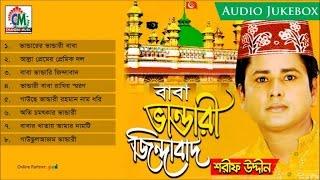Download lagu Sharif Uddin Baba Bhandari Jindabad MP3
