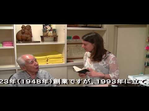 東京都豊島区浴場組合 取材レポート 香取湯