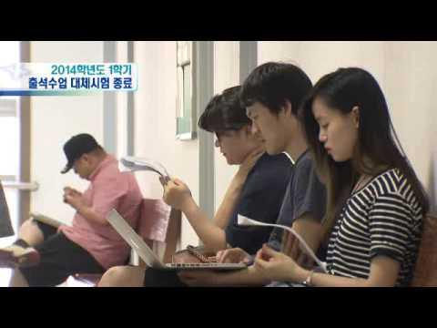 2014 방송대뉴스(6월18일)