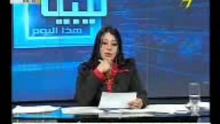 ليبيا الحقيقة فضيحة امراء قطر والقرضاوي