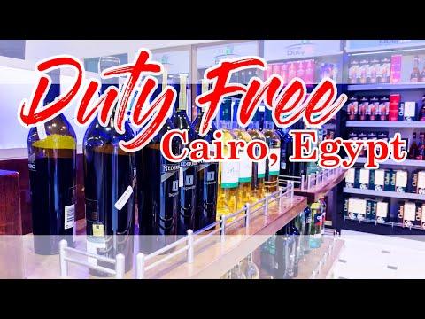 Cairo Airport Duty Free | Cairo Egypt International Airport