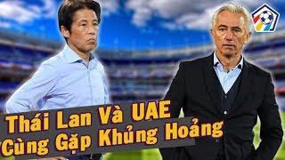 """Thái Lan và UAE gặp """"KHỦNG HOẢNG"""" khi đều mất đi sắt thủ của riêng mình I Nhịp Đập Bóng Đá"""
