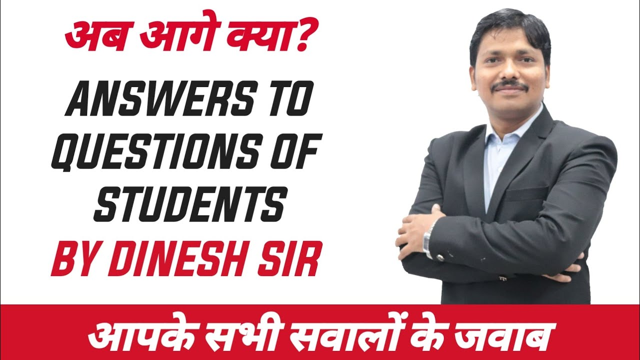 Live Discussion by Dinesh Sir | Answers to your Questions | Dinesh Sir