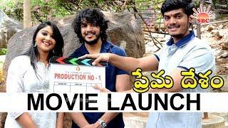 Prema Desam Movie opening | Akash Puri | 2018 Movies