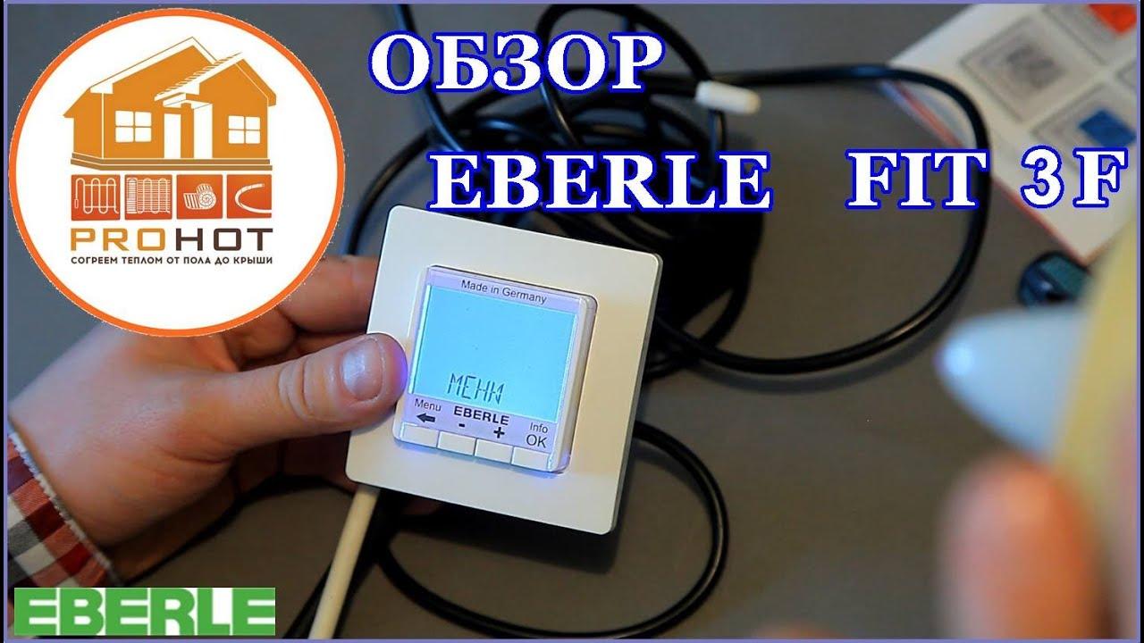 руководство по эксплуатации термостата программируемого heat pro s 603