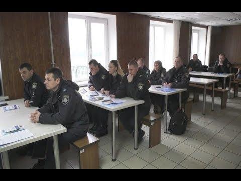 mistotvpoltava: Поліцейських навчали, як працювати з наркозалежними