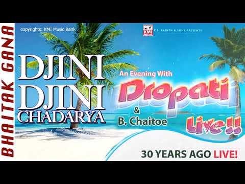 Baithak gana   Bidjanwati Chaitoe   Djini Djine re chadariya   KMI Music bank